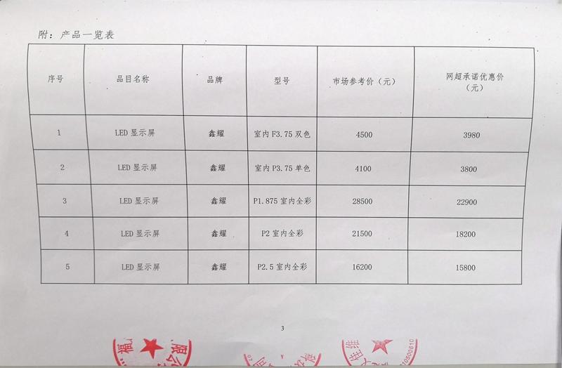 3-1 .jpg
